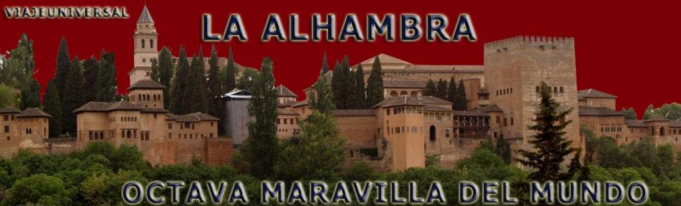 Arquitectura de la alhambra de granada espa a for La casa de granada en madrid